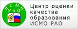 Центр оценки