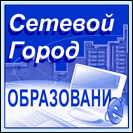Сетевой город